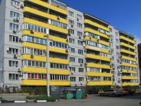 Rostov-on-Don, 40 let Pobedy avenue, house 99А. Apartment house
