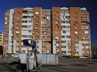 Rostov-on-Don, 40 let Pobedy avenue, house 99. Apartment house