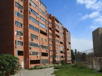 Rostov-on-Don, 40 let Pobedy avenue, house 103Б. Apartment house