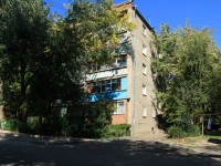 Rostov-on-Don, 40 let Pobedy avenue, house 301/1. Apartment house