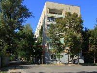 Rostov-on-Don, 40 let Pobedy avenue, house 308/3. Apartment house