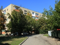 Rostov-on-Don, 40 let Pobedy avenue, house 308. Apartment house