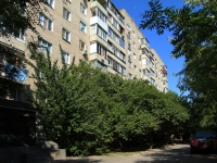 Rostov-on-Don, 40 let Pobedy avenue, house 314. Apartment house