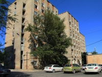 Rostov-on-Don, 40 let Pobedy avenue, house 318. Apartment house