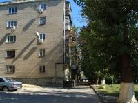 顿河畔罗斯托夫市,  , house 95. 公寓楼