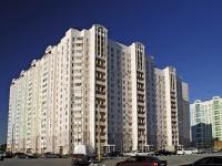 Ростов-на-Дону, Гарнизонный переулок, дом 5. многоквартирный дом