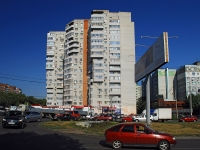 Rostov-on-Don, Eremenko st, house 68. Apartment house