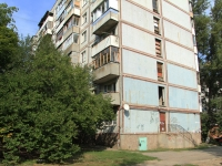 Rostov-on-Don, Eremenko st, house 85/1. Apartment house