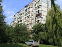 顿河畔罗斯托夫市, Eremenko st, 房屋 85/2. 公寓楼