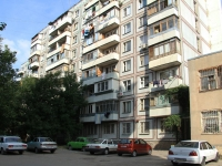 Rostov-on-Don, Eremenko st, house 85/7. Apartment house