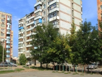 Rostov-on-Don, Eremenko st, house 87/1. Apartment house
