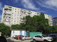 Rostov-on-Don, Eremenko st, house 60/4. Apartment house