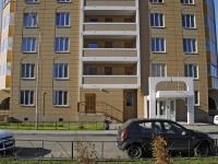 Rostov-on-Don, Marshal Zhukov avenue, house31