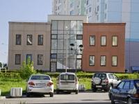 Ростов-на-Дону, Маршала Жукова проспект, дом 34. офисное здание