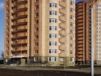 Rostov-on-Don, Malinovsky st, house 25/2. Apartment house