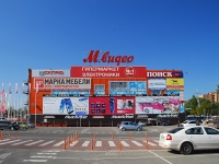Rostov-on-Don, Malinovsky st, house 27А. shopping center