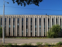 Rostov-on-Don, Malinovsky st, house 37. office building