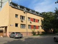 Rostov-on-Don, Malinovsky st, house 70А. Apartment house
