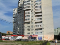 Rostov-on-Don, Malinovsky st, house 74. Apartment house
