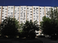 Rostov-on-Don, Malinovsky st, house 76. Apartment house