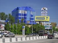 Rostov-on-Don, hotel Седьмое Небо, Malinovsky st, house 17Ж