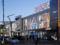 Rostov-on-Don, shopping center Горизонт, Omskaya st, house 2Б