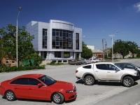 Ростов-на-Дону, улица Омская, дом 11. офисное здание