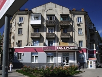 Rostov-on-Don, Larin st, house 43. Apartment house