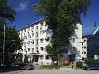 Rostov-on-Don, Larin st, house 47. office building