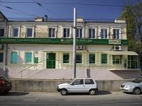 Ростов-на-Дону, Депутатская ул, дом 16
