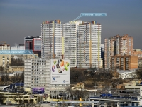 Rostov-on-Don, avenue Sivers, house 1. office building