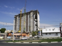 Rostov-on-Don, avenue Sivers, house 12В. Social and welfare services