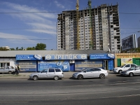 Rostov-on-Don, avenue Sivers, house 12. store