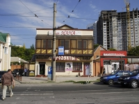 Rostov-on-Don, avenue Sivers, house 14. store