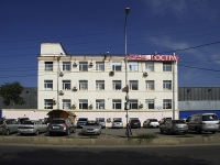 Rostov-on-Don, avenue Sivers, house 28. office building