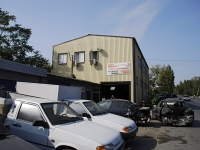 Rostov-on-Don, avenue Sivers, house 29. Social and welfare services