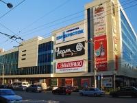 Rostov-on-Don, avenue Stachki, house 25. retail entertainment center