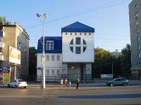 Rostov-on-Don, avenue Stachki, house 27А. research institute