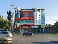 Rostov-on-Don, Stachki avenue, house 79. store