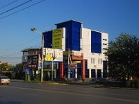 Rostov-on-Don, Stachki avenue, house 123/1. store