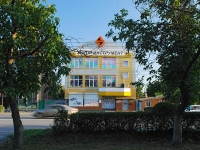 "Rostov-on-Don, store ""ЭНКОР"", Stachki avenue, house 145"