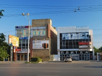 Rostov-on-Don, Stachki avenue, house 151. store