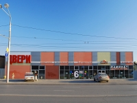 Rostov-on-Don, Stachki avenue, house 155. store