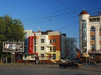 Rostov-on-Don, Stachki avenue, house 175/2. store