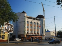 "Rostov-on-Don, dental clinic ""Вид"", Stachki avenue, house 177/1"