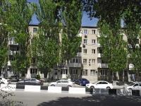 Rostov-on-Don, avenue Stachki, house 16. Apartment house