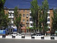 Rostov-on-Don, avenue Stachki, house 18. Apartment house