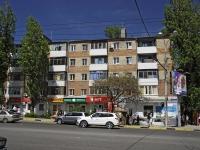 Rostov-on-Don, avenue Stachki, house 20. Apartment house