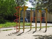 Rostov-on-Don, avenue Stachki, house 21А. dental clinic