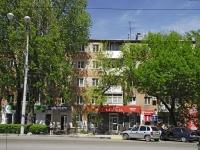 Rostov-on-Don, avenue Stachki, house 22. Apartment house